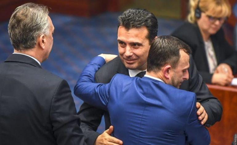 Mazedoniens Parlament beschliesst Umbenennung