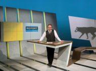 """Themen in """"Report Mainz"""" am Dienstag, 28. Januar 2020, 21:45 Uhr im Ersten / Moderation: Fritz Frey"""