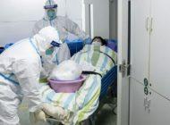 Was über das Corona-Virus bislang bekannt ist