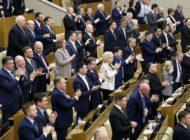 Russland stösst grösste Verfassungsänderung seiner Geschichte an