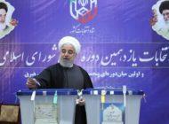 Präsident Rohani dürfte Mehrheit verlieren