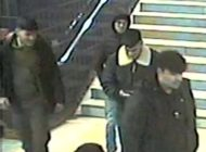 POL-HH: 200528-1. Öffentlichkeitsfahndung nach versuchtem Tötungsdelikt in Hamburg-Stellingen