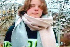 LPI-GTH: 14 - jähriges Mädchen vermißt