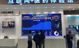 Die 51. Nationale Material- und Arzneimittelmesse TCM Zhangshu eröffnet in der ostchinesischen Stadt Zhangshu